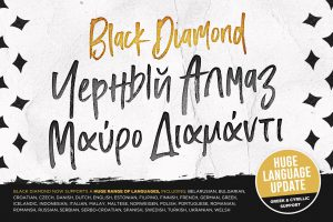 Black Diamond Greek & Russian Brush Font